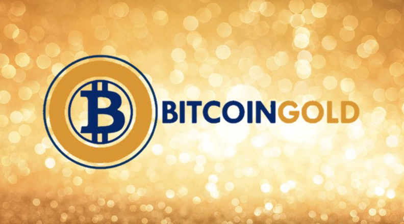 What Is Bitcoin Gold?